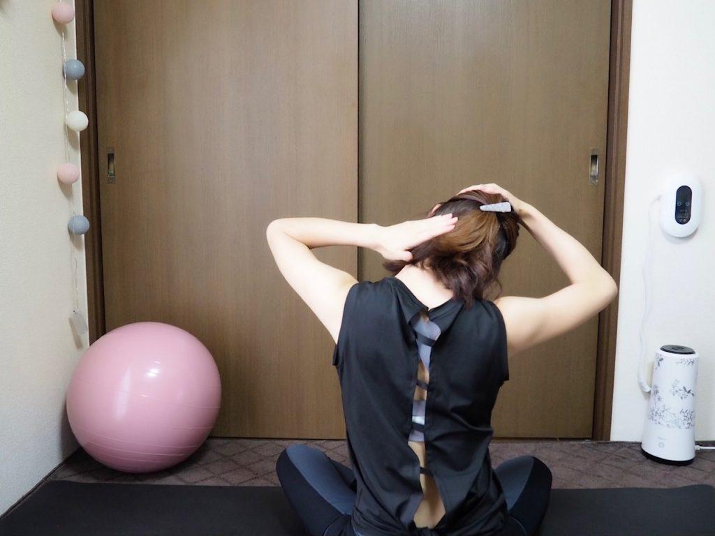 「首・肩こり」をほぐす簡単ストレッチ