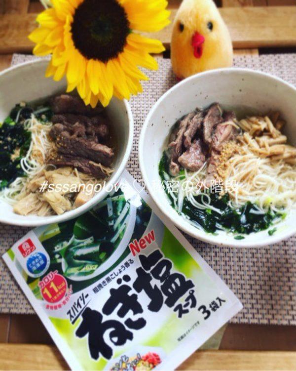 スタミナ☆わかめスープとカルビの温麺 byえんせさん