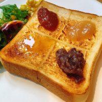 【横浜・馬車道】高級食パンの厚切りトーストが絶品!「Toaster!Bread Cafe&Champagne Bar」