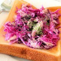 色から元気がもらえる♪簡単「紫キャベツとツナのトースト」
