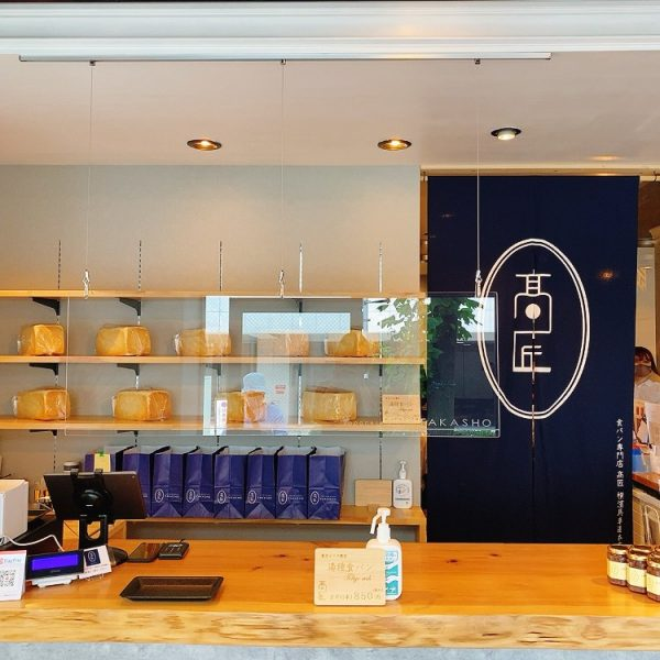 【神奈川・馬車道】高級食パンのトーストが絶品!「Toaster!Bread Cafe&Champagne Bar」