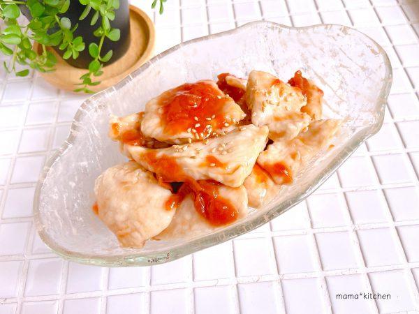 鶏むね肉がしっとり!簡単「鶏ハムの梅だれ」の作り置き byMayu*さん