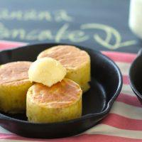 ホットケーキミックスで簡単♪「バナナ」のスイーツレシピ5選
