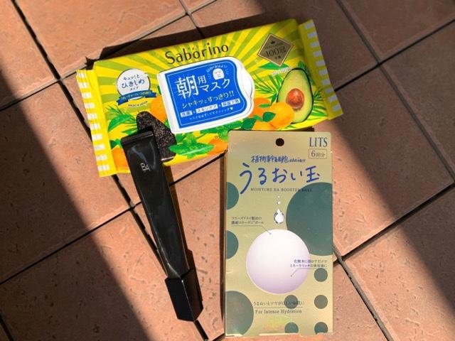 朝のおすすめスキンケア3選