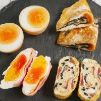 朝食やお弁当に!新定番「卵おかず」レシピ3選