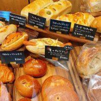 【神奈川・逗子】新オープン!環境に優しいパン屋さん「パンプレッソ」