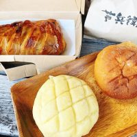 【神奈川・逗子】一番人気はアップルパイ!「芦名ベーカリー 芦兵衛」