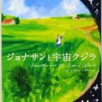 軽めの読書で気分転換を!眠れない夜に読みたい短篇集、オススメ3冊