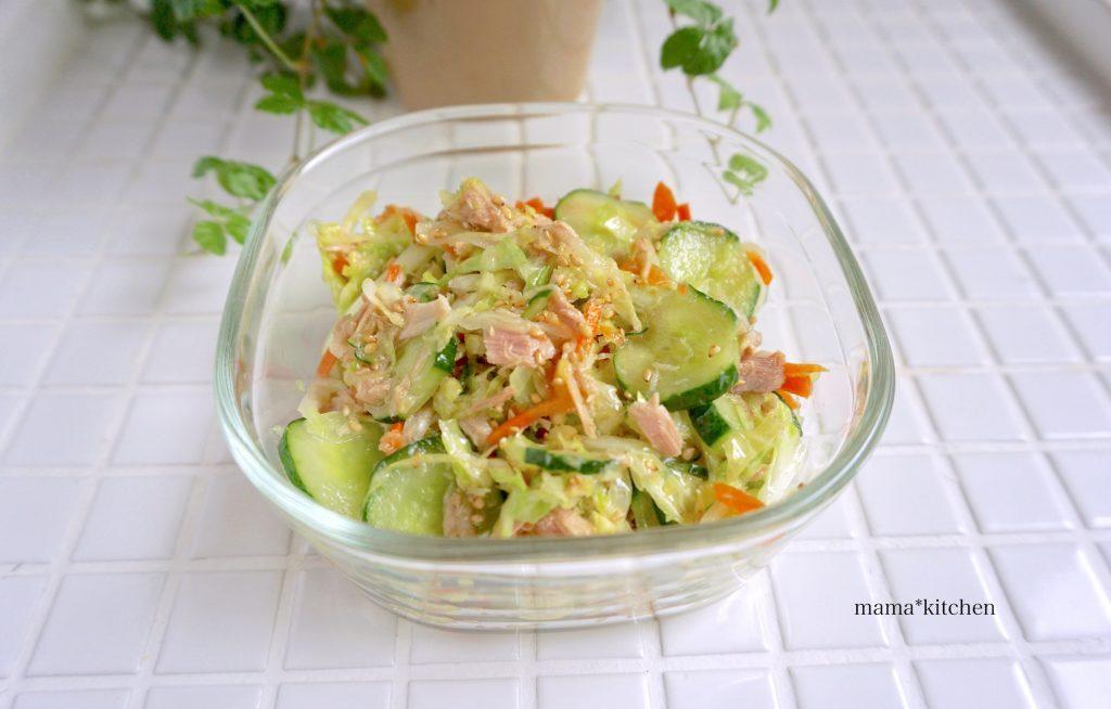 作り置き可能!マヨネーズを使わず簡単ヘルシー「ツナと塩もみ野菜のサラダ」