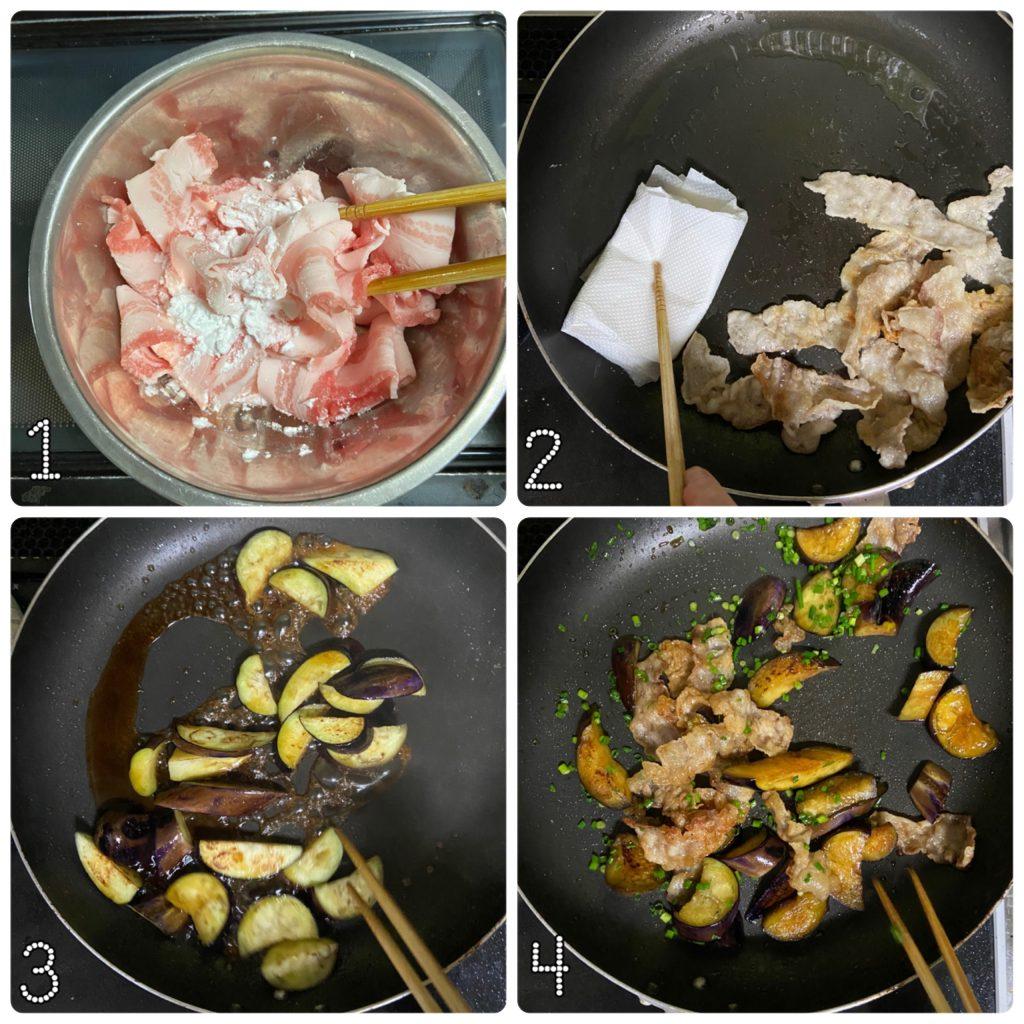 食欲そそる作り置き!簡単「カリカリ豚とナスの甘酢焼き」