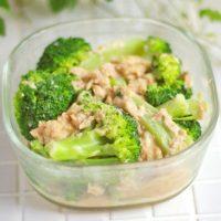 今日はどれにする?簡単「ブロッコリー」お弁当おかずレシピ3つ