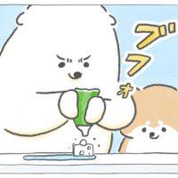 【四コマ漫画】vol.8「ハミガキ粉」|おはよう!おしばと愉快な仲間たち