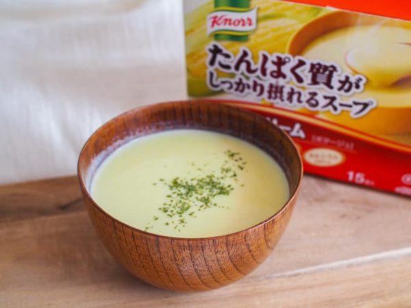 「クノール」たんぱく質がしっかり摂れるスープ ポタージュ・コーンクリーム