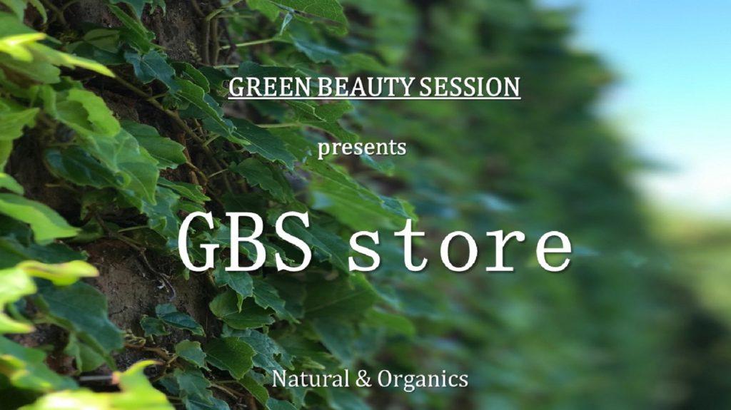 イベント情報「GBS store」1