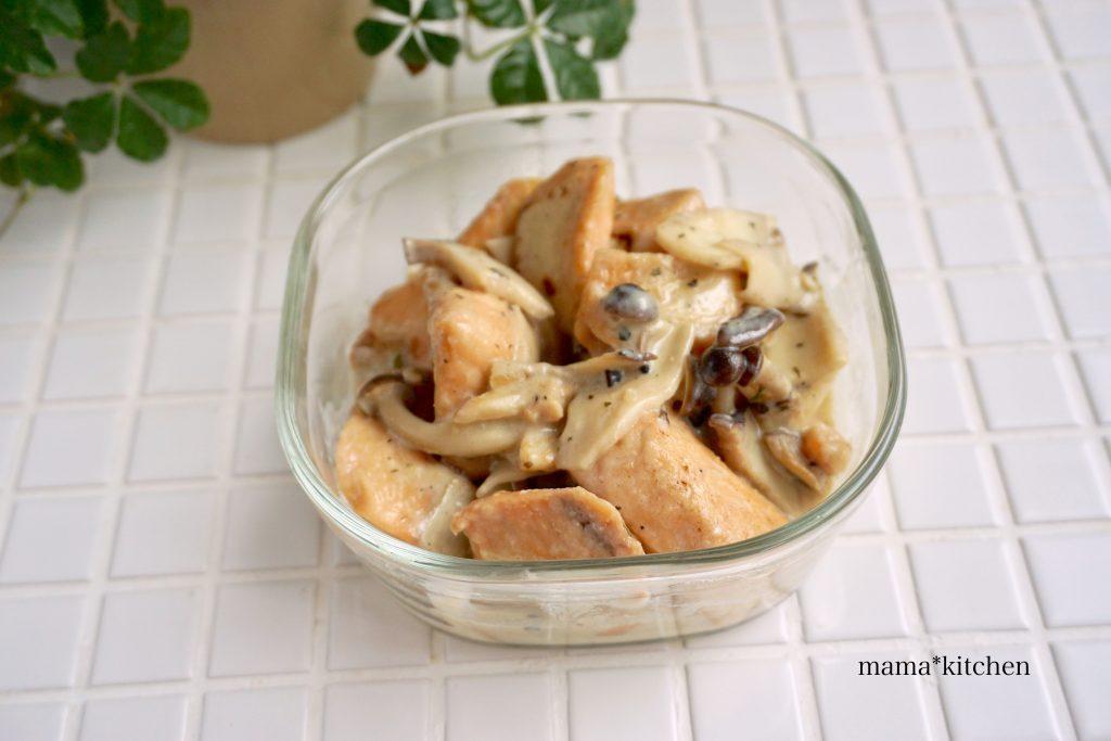 生クリーム不使用!煮込まずお手軽「鮭ときのこのクリーム煮」の作り置き by フードコーディネーター Mayu*さん