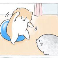【四コマ漫画】vol.9「バランスボール」|おはよう!おしばと愉快な仲間たち