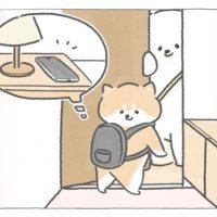 【四コマ漫画】vol.10「忘れもの」|おはよう!おしばと愉快な仲間たち