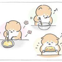 【四コマ漫画】vol.11「たまごトースト」|おはよう!おしばと愉快な仲間たち