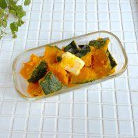 レンチンだけで簡単ほくほく!「かぼちゃの塩バター」の作り置き